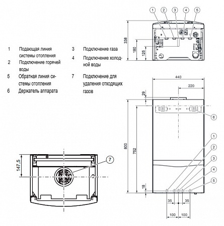 Фото Газовый котел Vaillant Turbo TEC plus VUW INT 282 / 5-5 (94-289 кВт) на top-santehnika.ru